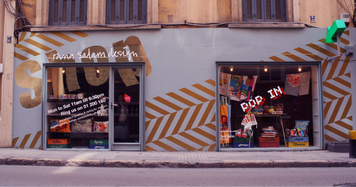 You cant pass by abed el wahab street and not spot rana salams design shop a teal facade with a xxl gold shop sticker